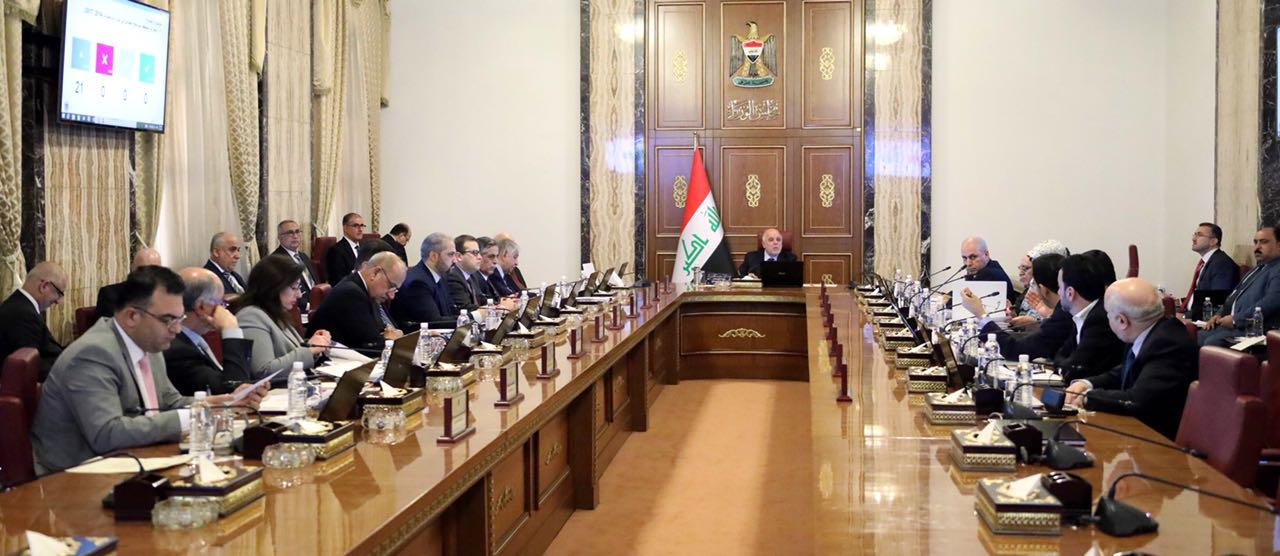 The Cabinet meeting in Baghdad in Tuesday 09/01/2018
