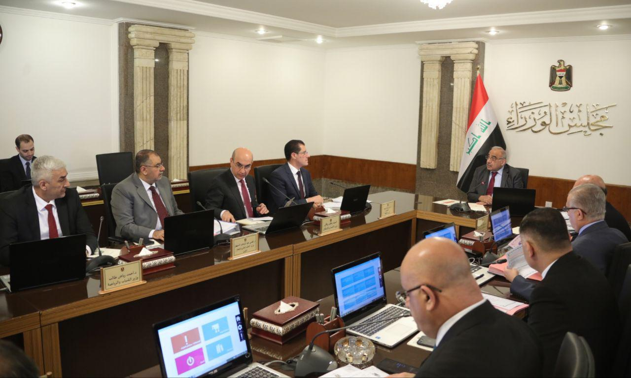 Cabinet discusses Southern Iraq Integrated Project 7-5-201902