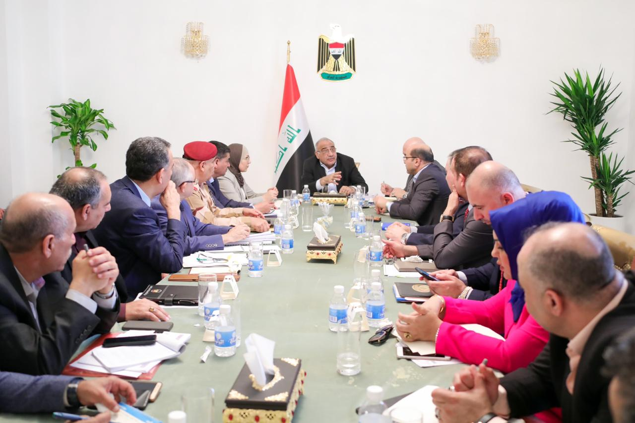 Prime Minister Abd Al-Mahdi chairs high-level meeting on public services in Baghdad 8e5f27e1-3722-43df-af06-20adc682ce51