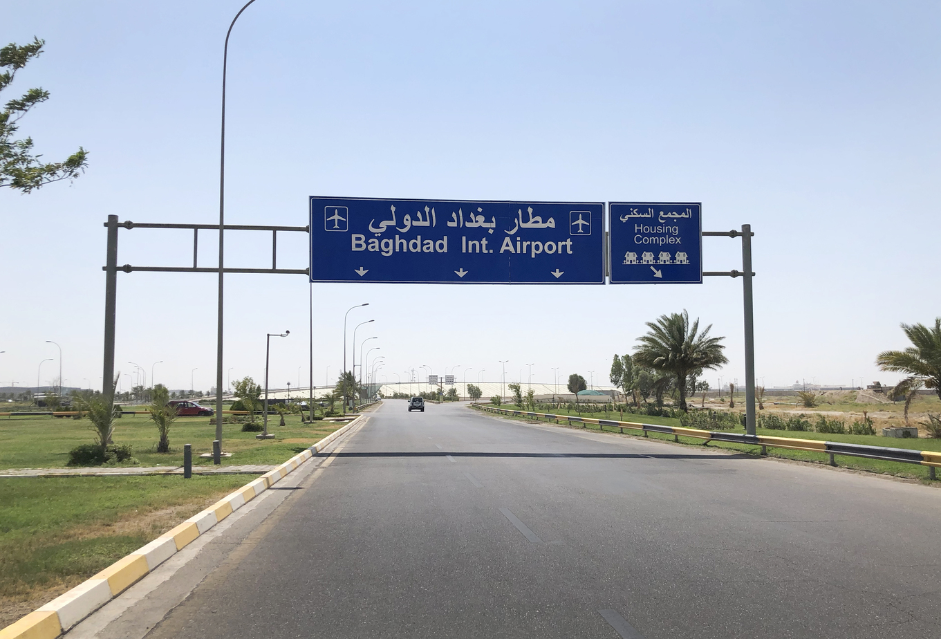 Iraqi government implements measures to improve access to Baghdad International Airport %D9%85%D8%B7%D8%A7%D8%B1%D9%A2