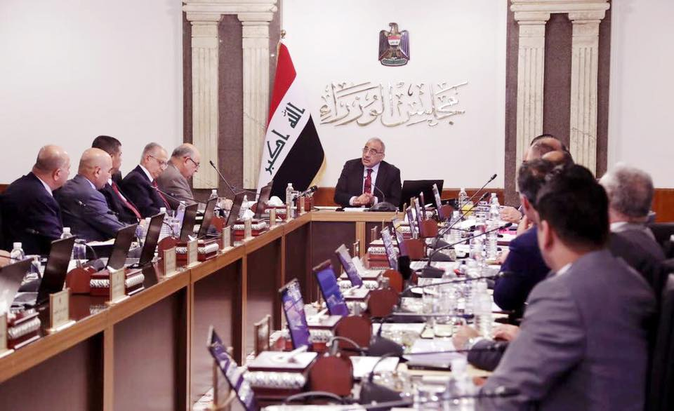 Cabinet discusses latest political, security developments 69237144_2661243197273537_7020016765618880512_n