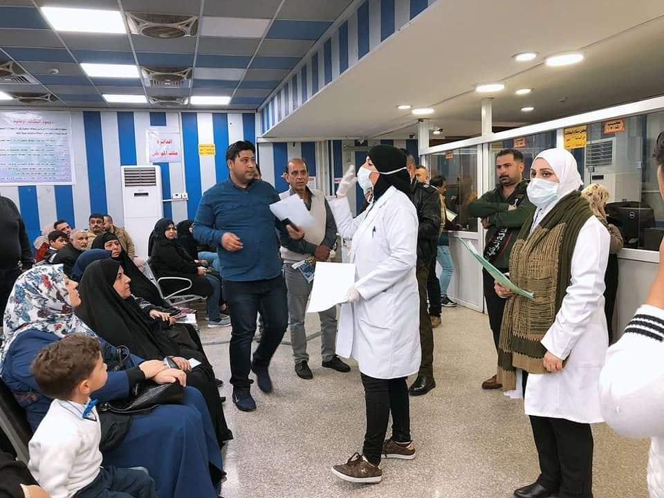 Novel Coronavirus ‪(COVID-19): Iraq's Ministry of Health guidance to the public