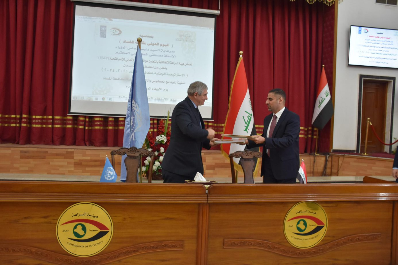 Iraqi government signs new agreement to help combat corruption, promote integrity 2-scaled