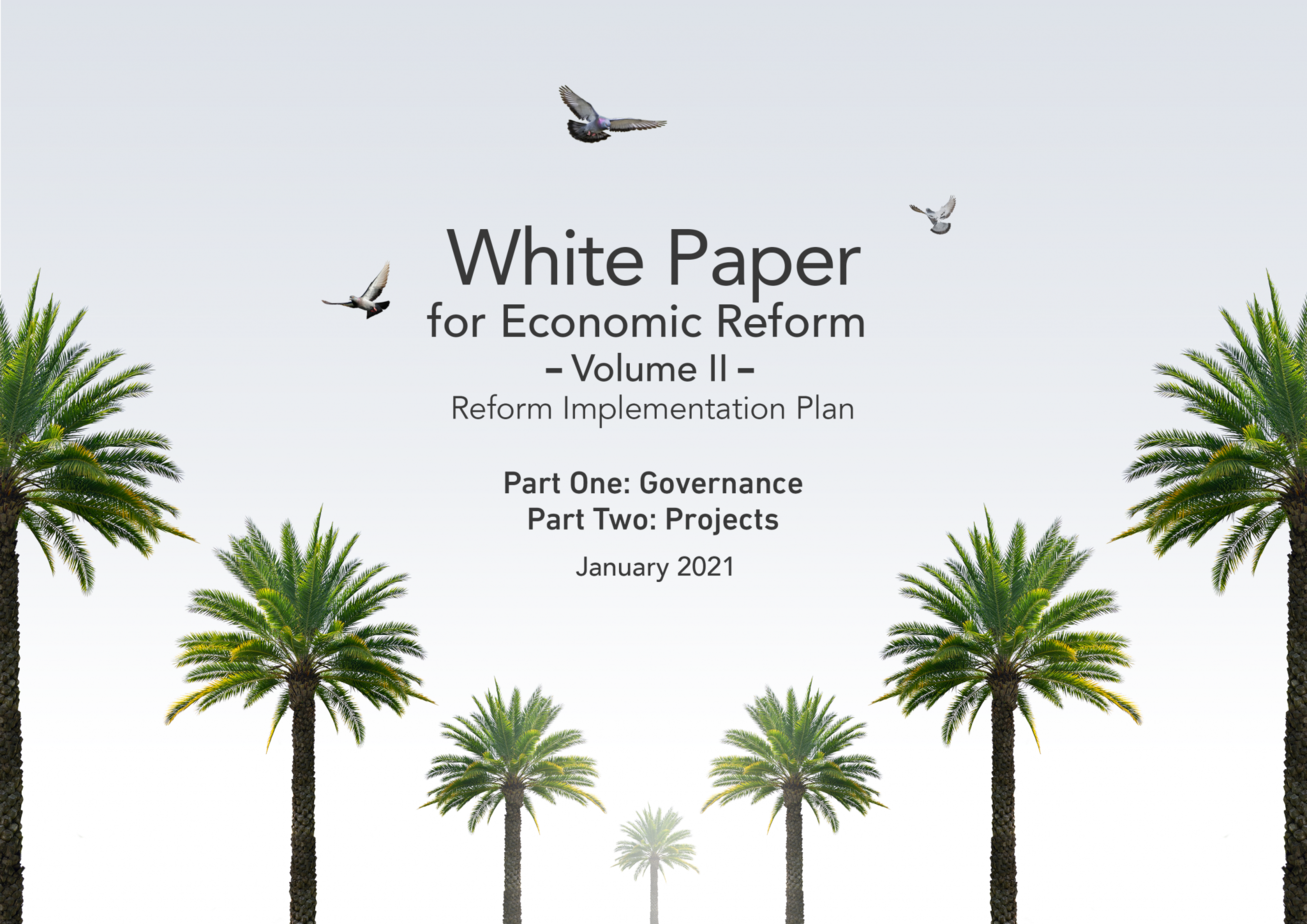 Iraqi government to begin implementation phase of the White Paper for Economic Reform WP-art-workEnglishFront-Cover105-1-2048x1448